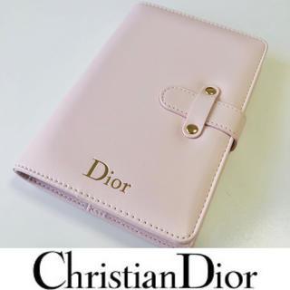 ディオール(Dior)のディオール ピンク ノート 非売品(ノート/メモ帳/ふせん)
