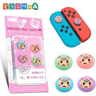 Switch Joy-con/SwitchLiteアナログスティックカバー4個入(その他)