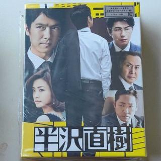 ブロスさん用。新品!半沢直樹 -ディレクターズカット版- DVD-BOX DVD(TVドラマ)