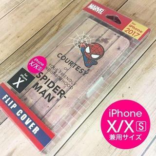 マーベル(MARVEL)のMARVEL iPhoneX/Xs 兼用 スパイダーマン フリップカバー(iPhoneケース)