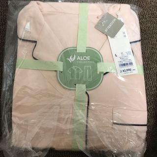 ジーユー(GU)のアロエパジャマ(半袖)(パジャマ)
