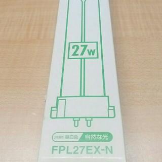 トウシバ(東芝)の東芝 ユーライン FPL27EX-N 1本  未使用(蛍光灯/電球)
