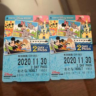 ディズニー(Disney)のディズニーリゾートライン 2dayspass 未使用 おとな2枚(その他)