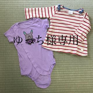 フーセンウサギ(Fusen-Usagi)の『ロンパース 70㎝ フーセンウサギ 日本製』『長袖 70㎝ 中国製』2枚セット(ロンパース)