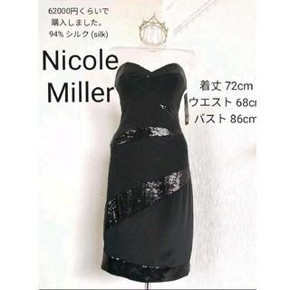 ニコルミラー(Nicole Miller)のNicole Miller(ひざ丈ワンピース)