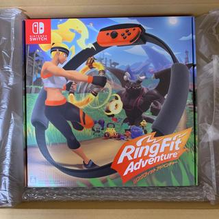 ニンテンドースイッチ(Nintendo Switch)の新品未開封 リングフィット アドベンチャー 本日のみ限定出品(家庭用ゲームソフト)