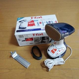 ティファール(T-fal)のT-fal衣類スチーマー アクセススチームDR8085(アイロン)