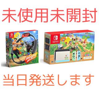ニンテンドースイッチ(Nintendo Switch)のNintendo switch あつ森&リングフィットアドベンチャー(家庭用ゲーム機本体)