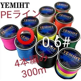YEMIHT 4BRAID PEライン300mブルー0.6#12LB(釣り糸/ライン)