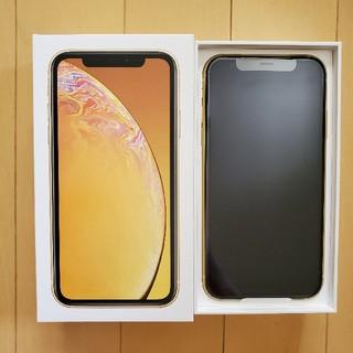 アイフォーン(iPhone)の未使用品 iPhone XR 128GB イエロー SIMフリー(スマートフォン本体)