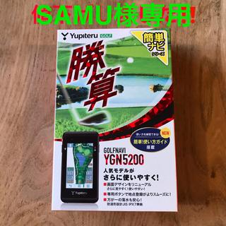 ユピテル(Yupiteru)のユピテル★ゴルフナビ★YGN5200(その他)