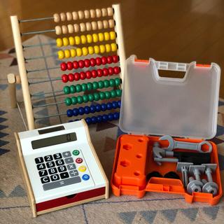 イケア(IKEA)のIKEA 知育玩具セット☆100玉そろばん、工具セット、レジ(知育玩具)