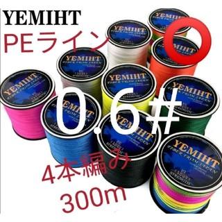 YEMIHT 4BRAID PEライン300mオレンジ0.6#12LB(釣り糸/ライン)