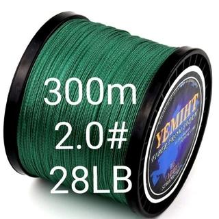 YEMIHT BRAID PEライン300mグリーンカラー2.0#28LB(釣り糸/ライン)