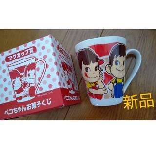 フジヤ(不二家)のペコちゃん&ポコちゃん マグカップ ペコちゃんお菓子くじ マグカップ賞(グラス/カップ)