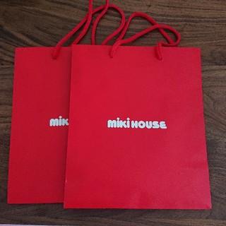 ミキハウス(mikihouse)のMIKI HOUSE ショッピングバッグ 2枚組(ショップ袋)