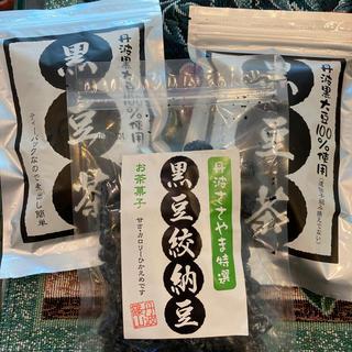 丹波篠山黒豆茶 絞り納豆(菓子/デザート)