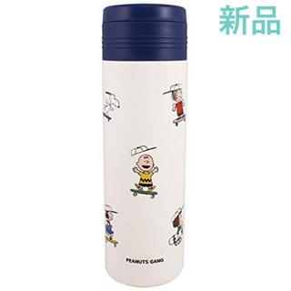 ピーナッツ(PEANUTS)のSNOOPYステンレスボトル(水筒)