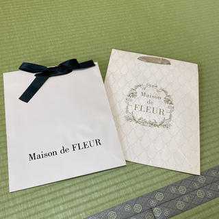 メゾンドフルール(Maison de FLEUR)のMaison de FLEUR ショップバッグ 2つセット(ショップ袋)