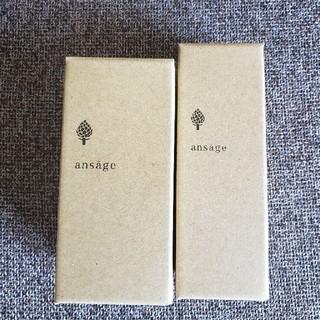 アンサージュ(ansage)のアンサージュ 化粧水&乳液(化粧水/ローション)