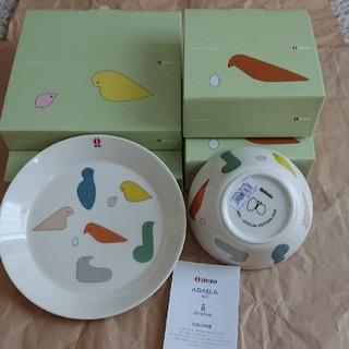 ミナペルホネン(mina perhonen)のミナペルホネン ×イッタラ 食器4セット(食器)