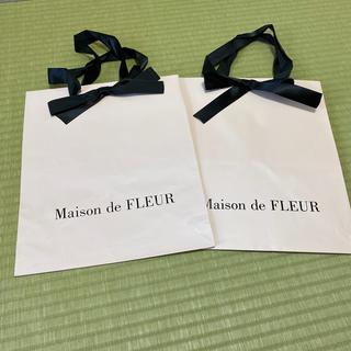 メゾンドフルール(Maison de FLEUR)のMaison de FLEUR ショップバッグ(ショップ袋)