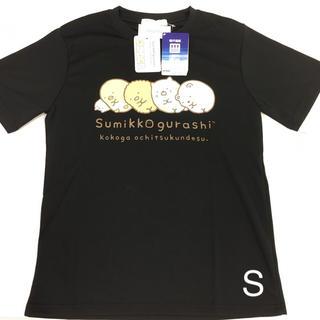 サンエックス(サンエックス)の新品 すみっコぐらし ドライ (吸汗速乾) 半袖Tシャツ S ブラック(Tシャツ(半袖/袖なし))