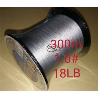 YEMIHT BRAID PEライン300mグレーカラー1.0#18LB(釣り糸/ライン)