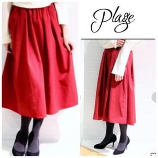 プラージュ(Plage)のプラージュ  ツイルミディ スカート (ひざ丈スカート)