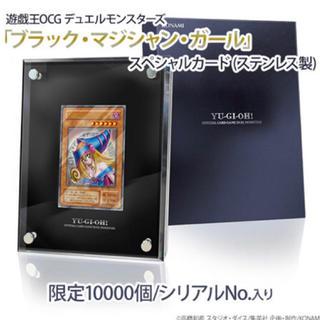 コナミ(KONAMI)のブラックマジシャンガール ステンレス 2枚(カード)