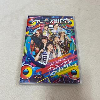 ジャニーズWEST - ジャニーズWEST なうぇすと 通常盤DVD