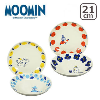 リトルミー(Little Me)の【2020年新作】MOOMIN  ムーミン パスタプレートセット 4枚セット(食器)