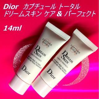 ディオール(Dior)の14ml★ Dior カプチュールトータル ドリームスキン ケア &パーフェクト(乳液/ミルク)