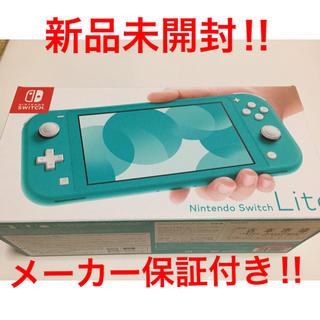 ニンテンドースイッチ(Nintendo Switch)のNintendo Switch  Lite ターコイズブルー 新品未開封(家庭用ゲーム機本体)