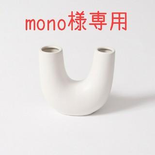スリーコインズ(3COINS)のmono様専用 3COINS スリーコインズ 陶器 フラワーベース 花瓶(花瓶)