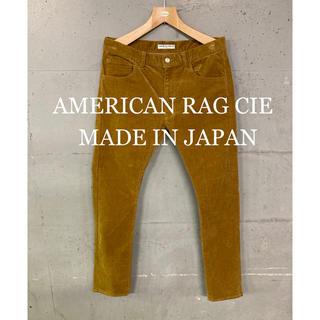 アメリカンラグシー(AMERICAN RAG CIE)の美品!AMERICAN RAG CIE コーデュロイストレッチパンツ!日本製!(その他)