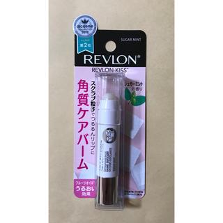 レブロン(REVLON)の【新品】レブロン キスシュガースクラブ シュガーミントの香り(リップケア/リップクリーム)