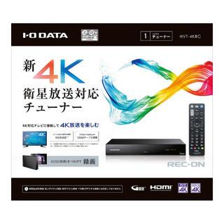 アイオーデータ(IODATA)のI・O DATA HVT-4KBC(ブルーレイレコーダー)