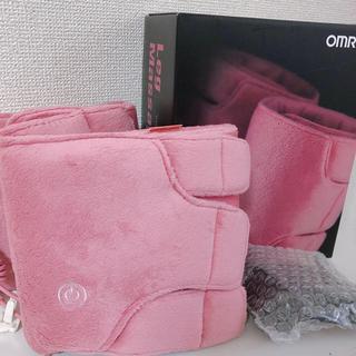 オムロン(OMRON)のオムロン♡ オムロン レッグマッサージャ HM-252 ピンク(マッサージ機)