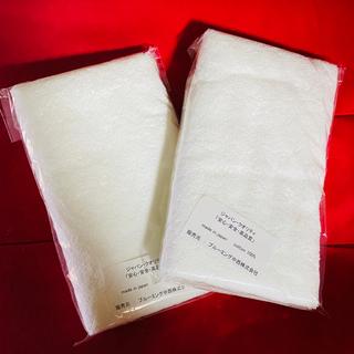 イマバリタオル(今治タオル)の今治フェイスタオル ホテル使用 2枚(タオル/バス用品)
