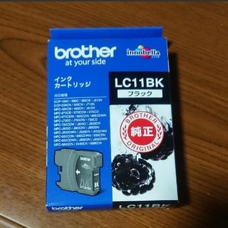 正規品 純正 brother LC11BK 黒(オフィス用品一般)