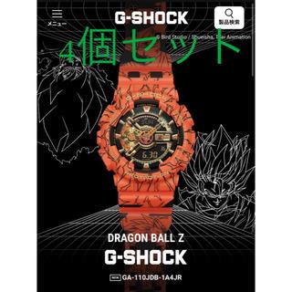 ジーショック(G-SHOCK)のドラゴンボールZ コラボレーションモデル G-SHOCK(腕時計(デジタル))