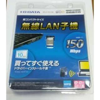 アイオーデータ(IODATA)の◆(新品)IO-DATA 超コンパクトサイズUSB無線LAN子機(PC周辺機器)