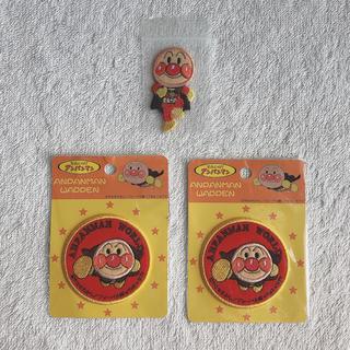 アンパンマン(アンパンマン)のアンパンマン ワッペン アップリケ 刺繍(各種パーツ)