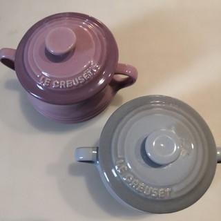 ルクルーゼ(LE CREUSET)のルクルーゼ メゾンドパリ スープカップ(食器)