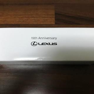 トヨタ(トヨタ)のレクサス キーホルダー 15周年(その他)