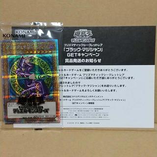 コナミ(KONAMI)の遊戯王 3000枚限定 プリズマティックシークレットレア ブラック・マジシャン(シングルカード)