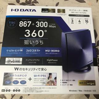 アイオーデータ(IODATA)のWi-Fiルーター親機 I・O DATA WN-AX1167GR2(PC周辺機器)