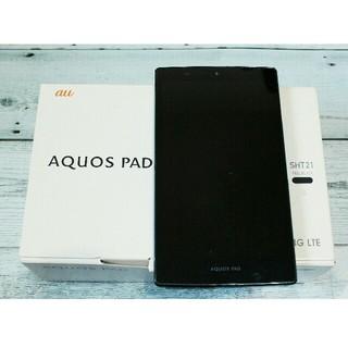 シャープ(SHARP)の★au AQUOS PAD SHT21 本体&ACアダプタセット 4G LTE★(タブレット)