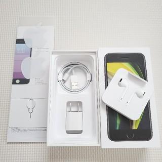 アイフォーン(iPhone)の【tomo636765様 専用】iPhoneSE イヤホン 充電器  ケーブル (ヘッドフォン/イヤフォン)